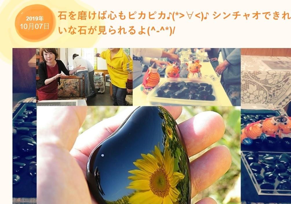 1007記事.jpg