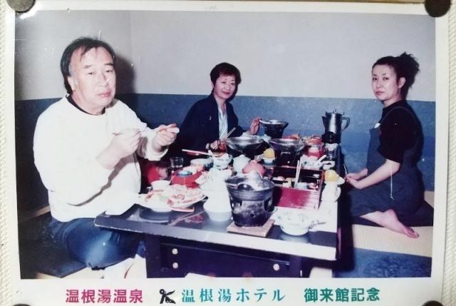 200501 30代のダイエット直前.JPG