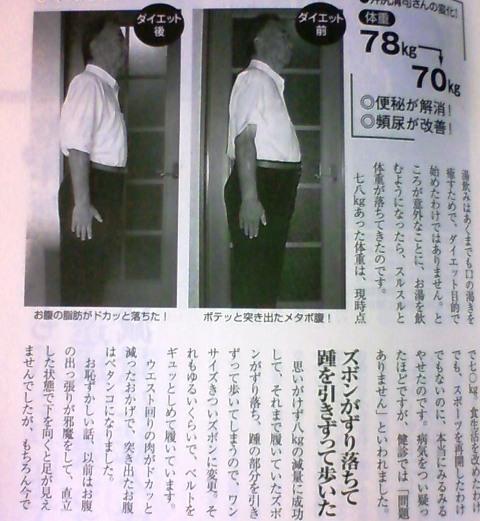 200911父体験談.jpg