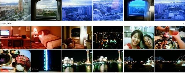 20120904神戸出張.jpg