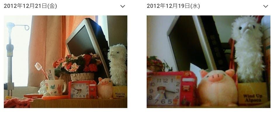 201212.jpg
