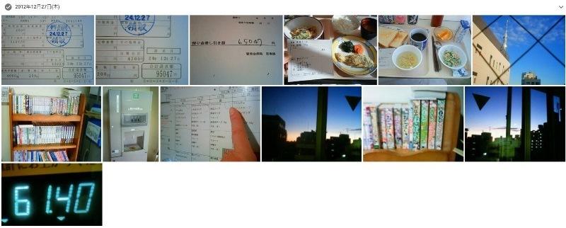 20121227.jpg