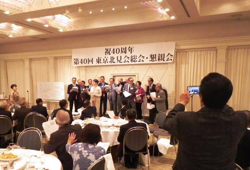 2017年11月 東京北見会総会5.jpg
