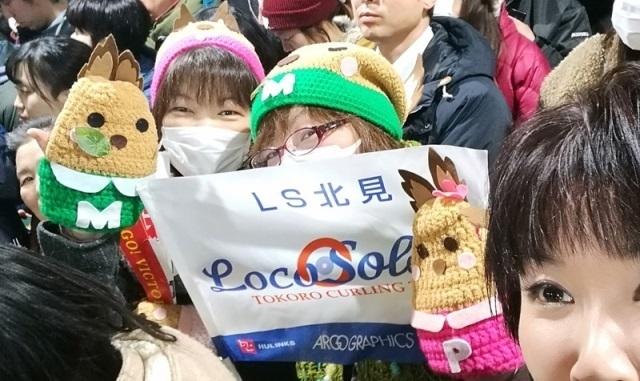 20180227女満別空港.jpg