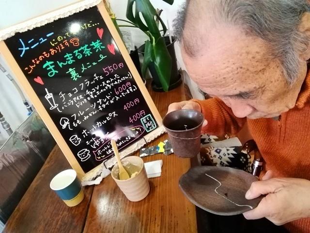 20190309まんまる茶茶 (3).jpg