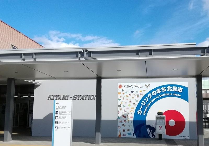 20190406 北見駅前.jpg
