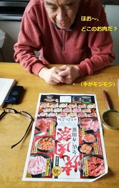 20190412小細工な父 (2).jpg