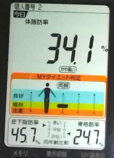 20190426体重たち (3).jpg