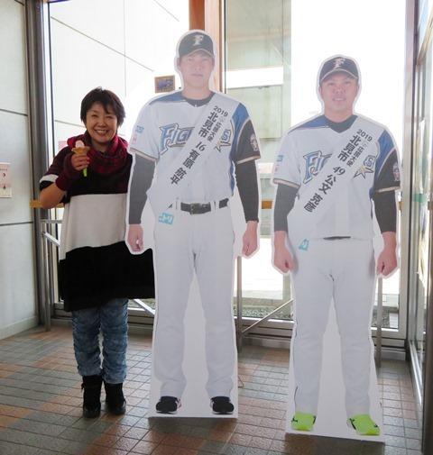 20190503おんねゆ温泉道の駅.JPG