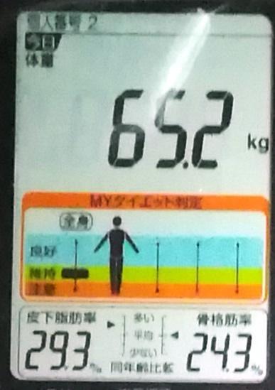 20190521体重 (2).jpg