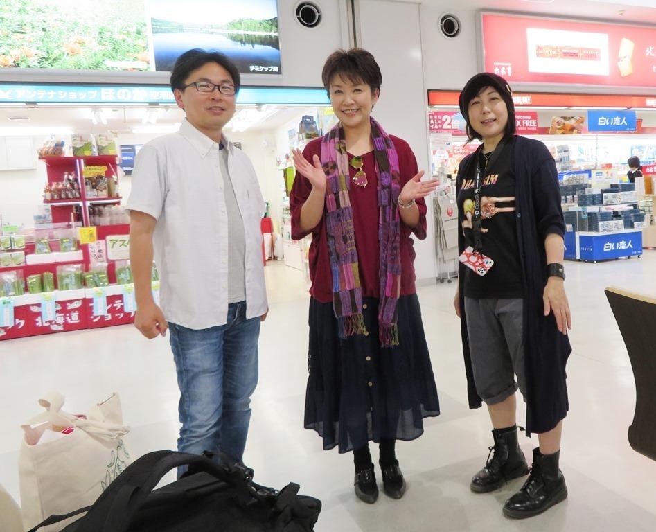 20190523女満別空港.JPG