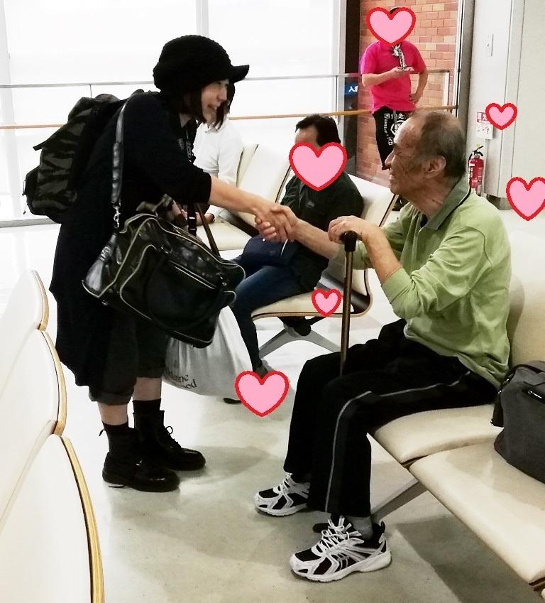20190523女満別空港12.JPG