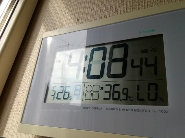 20190526気温 (3).jpg