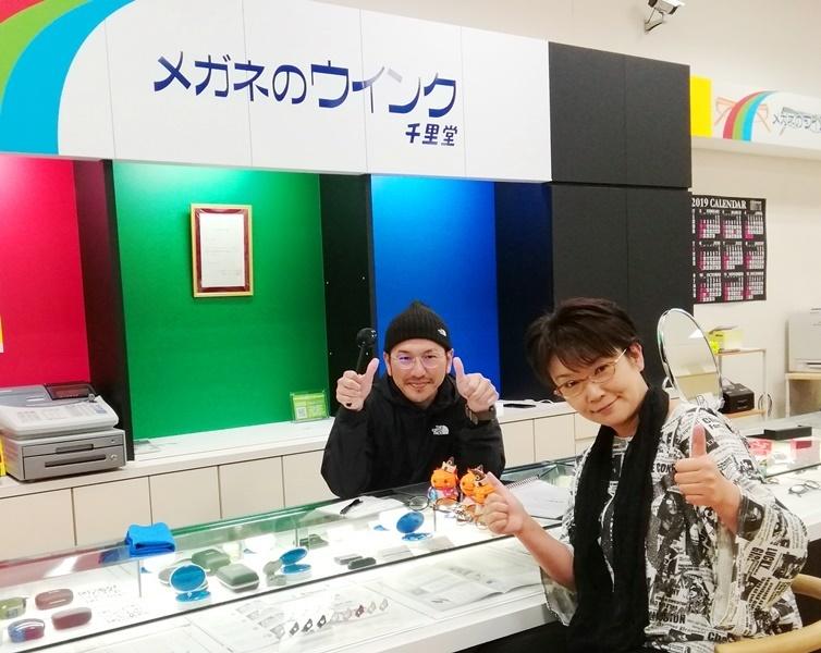 20190617メガネのウインク千里堂.jpg