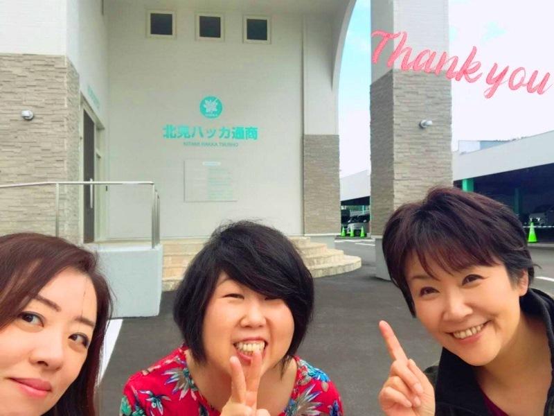 20190618大人の見学旅行14.JPG