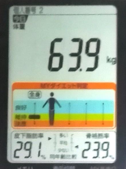 20190624体重たち (2).jpg