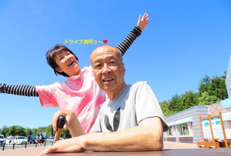 20190722砂川SA .JPG