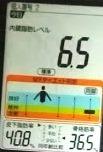 20190813体重たち (1).jpg