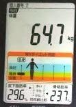 20190813体重たち (2).jpg