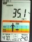 20190813体重たち (3).jpg