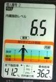 20190815体重たち (2).jpg