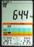20190815体重たち (3).jpg