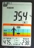 20190815体重たち (4).jpg