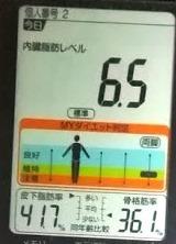 20190830体重たち (1).jpg