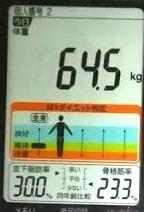 20190830体重たち (2).jpg