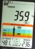 20190830体重たち (3).jpg