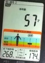 20190830体重たち (4).jpg
