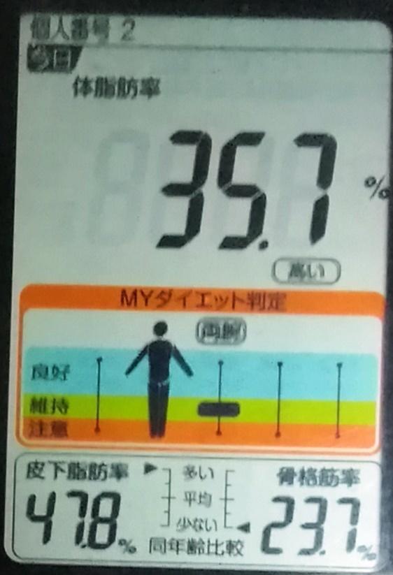 20191010体重たち (4).jpg