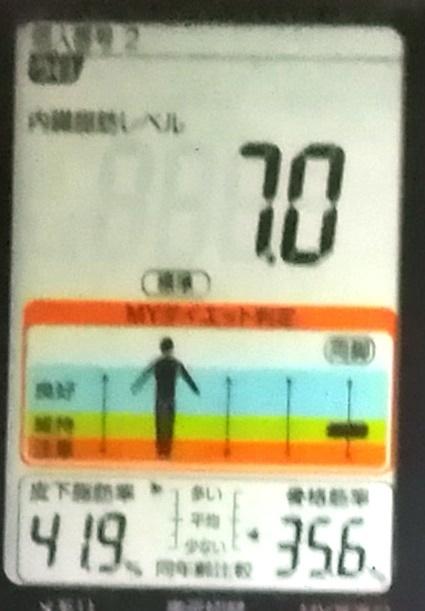 20191013体重たち (1).jpg