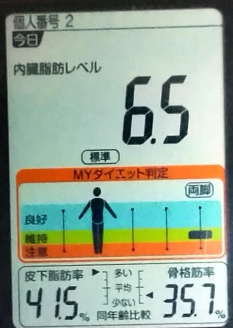 20191015体重たち (1).jpg