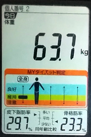 20191015体重たち (2).jpg