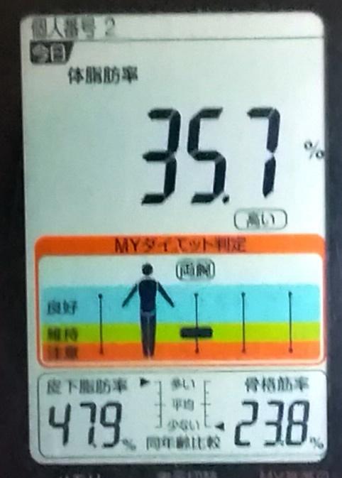 20191015体重たち (3).jpg