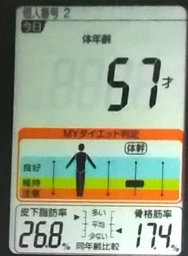 20191017体重たち (1).jpg