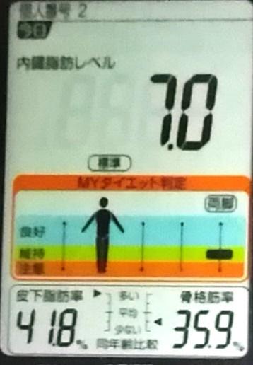 20191017体重たち (2).jpg
