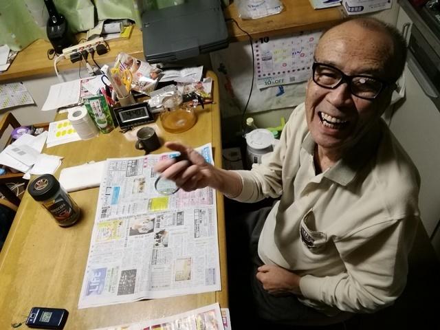 20191029はしゃぐ父 (2).jpg