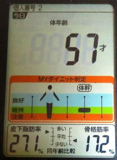 20191029体重たち (4).JPG