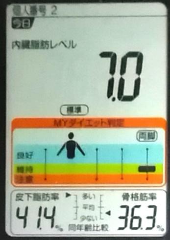 20191102体重たち (1).jpg
