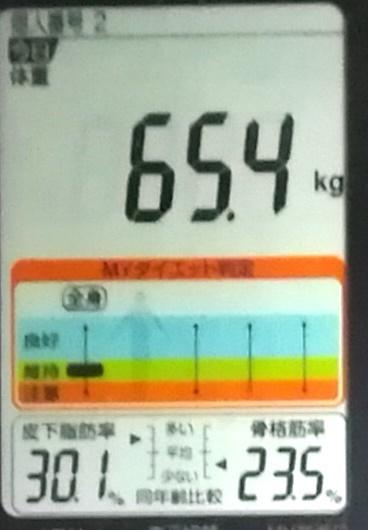 20191102体重たち (2).jpg