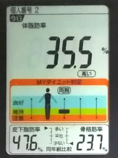 20191102体重たち (3).jpg