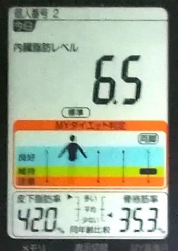 20191108体重たち (1).jpg