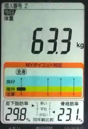 20191108体重たち (2).jpg