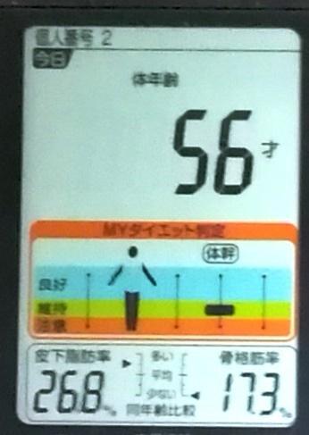 20191108体重たち (4).jpg