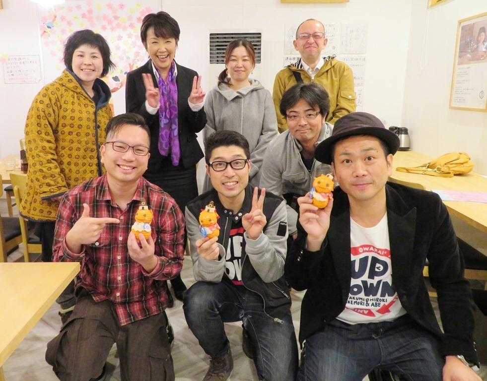 20191108KITAMI SUN(北見さん)とアップダウン.JPG