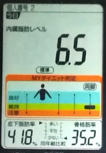 20191109体重たち (1).jpg