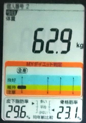 20191109体重たち (2).jpg