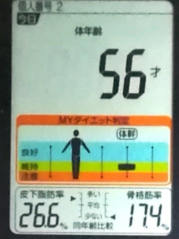 20191109体重たち (4).jpg